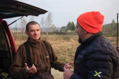Серебряная лихорадка 2019 открытие от Антона Бубнова
